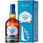 Whisky Chivas Regal Mizunara 40% 0.7l